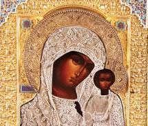 Иконы Казанской Божьей Матери