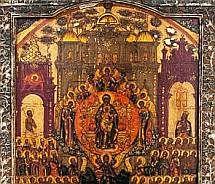Старинные иконы 18 век