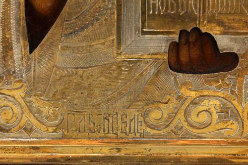 Древнерусская старинная икона «Спас Вседержитель», Центральная Россия, к. 19 в.