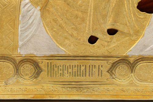 Старинная древнерусская икона в окладе Божия Матерь Иверская, Москва, к. 19 в.
