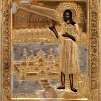 Старинная икона в латунном окладе «Святой Алексий человек Божий», Россия, Вологодские земли, 1-я пол. 19 в.