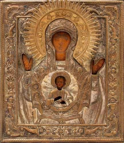 Икона Божией Матери в латунном окладе «Знамение», Россия, Поволжье, нач. 19 в.