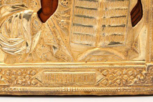 Деревянная икона в латунном окладе «Спас Вседержитель», Россия, кон. 19 в.