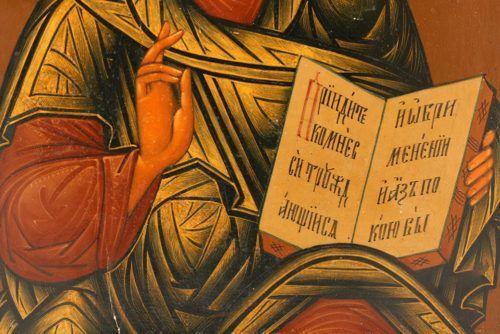 Древняя икона «Спас Вседержитель», Россия, Гуслицы, кон. 19 в.