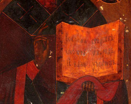 Старинная икона в серебряном окладе «Святой Николай Чудотворец», Россия, Москва, 1890 г.