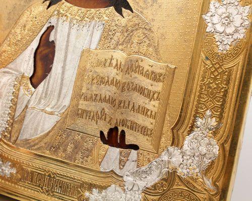 Древняя икона в окладе из меди «Спас Вседержитель», Россия, кон. 19 в.